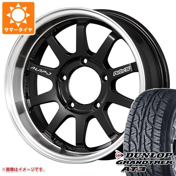 サマータイヤ 215/70R16 100S ダンロップ グラントレック AT3 ブラックレター レイズ KC デコール エーラップ J ジムニー専用 5.5-16 タイヤホイール4本セット
