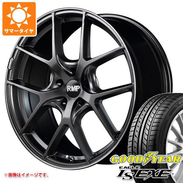 サマータイヤ 205/50R17 93V XL グッドイヤー イーグル LSエグゼ RMP 025F 7.0-17 タイヤホイール4本セット