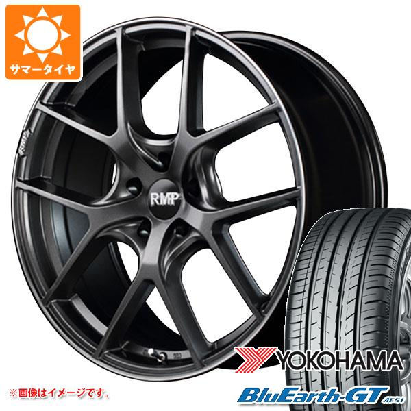 日本最大の サマータイヤ XL 225/45R17 94W XL ヨコハマ ブルーアースGT RMP AE51 タイヤホイール4本セット RMP 025F 7.0-17 タイヤホイール4本セット, お肉屋のふじ子ちゃん:5ed1a83a --- blacktieclassic.com.au