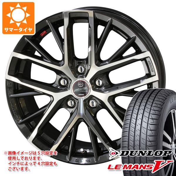 サマータイヤ 195/50R16 84V ダンロップ ルマン5 LM5 スマック レヴィラ 6.5-16 タイヤホイール4本セット