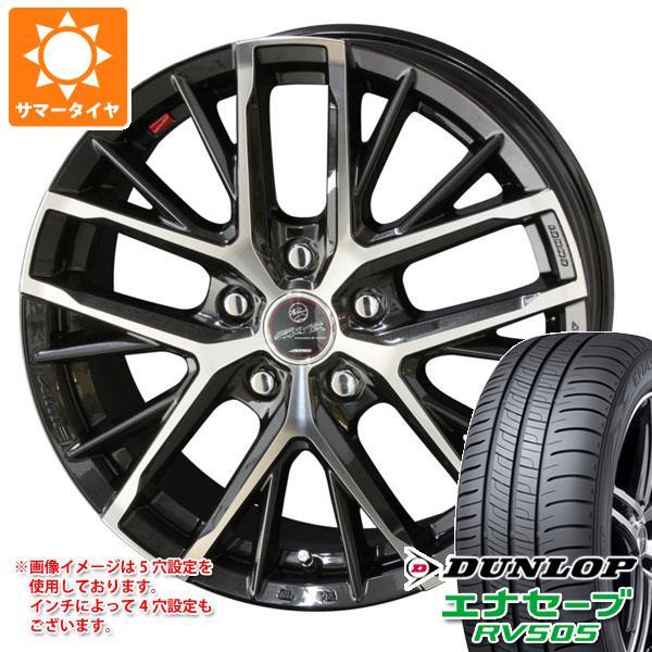 サマータイヤ 205/65R15 94H ダンロップ エナセーブ RV505 スマック レヴィラ 6.0-15 タイヤホイール4本セット
