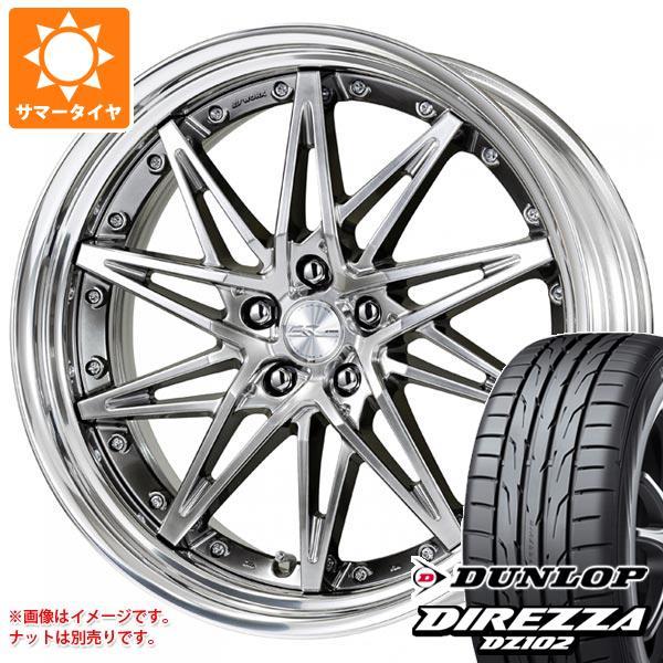 サマータイヤ 265/30R19 93W XL ダンロップ ディレッツァ DZ102 シュヴァート SG1 9.5-19 タイヤホイール4本セット