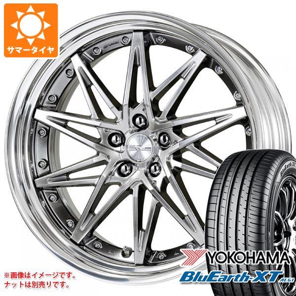 サマータイヤ 235/55R20 102V ヨコハマ ブルーアースXT AE61 ワーク シュヴァート SG1 8.0-20 タイヤホイール4本セット