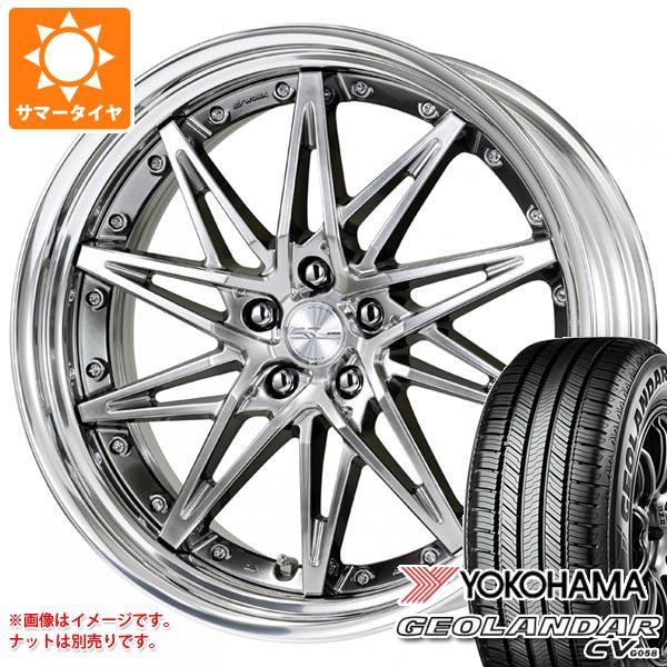 サマータイヤ 245/50R20 102V ヨコハマ ジオランダー CV ワーク シュヴァート SG1 8.5-20 タイヤホイール4本セット