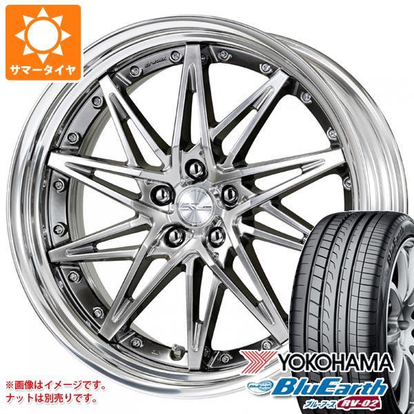 サマータイヤ 245/35R20 95W XL ヨコハマ ブルーアース RV-02 シュヴァート SG1 8.5-20 タイヤホイール4本セット