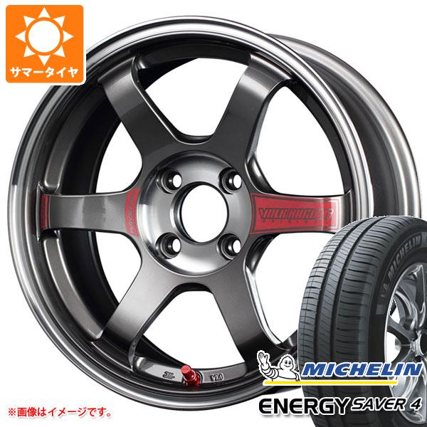サマータイヤ 185/60R16 86H ミシュラン エナジーセイバー4 レイズ ボルクレーシング TE37SL ソニック 5.5-16 タイヤホイール4本セット