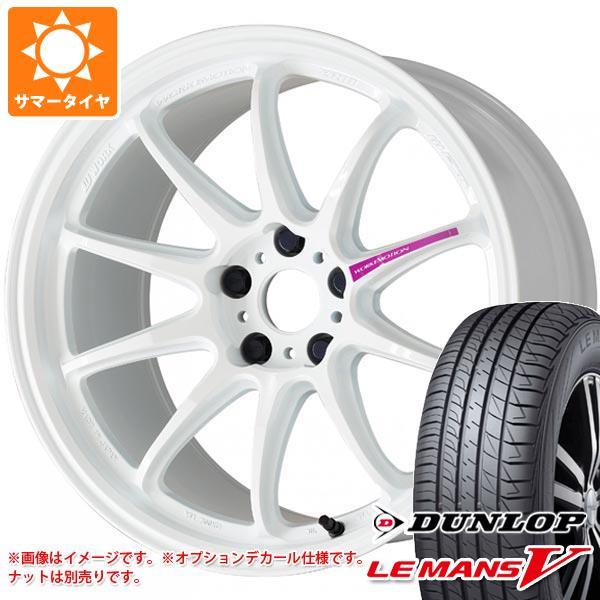 サマータイヤ 165/45R16 74V XL ダンロップ ルマン5 LM5 エモーション ZR10 5.5-16 タイヤホイール4本セット
