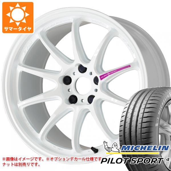 新品同様 サマータイヤ 215/40R17 (87Y) XL ミシュラン パイロットスポーツ4 ワーク エモーション ZR10 7.0-17 タイヤホイール4本セット, Shinwa Shop 26a542aa