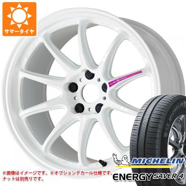 サマータイヤ 185/55R16 87V XL ミシュラン エナジーセイバー4 ワーク エモーション ZR10 6.5-16 タイヤホイール4本セット