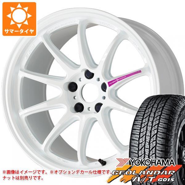 サマータイヤ 245/65R17 117/114S ヨコハマ ジオランダー A/T G015 アウトラインホワイトレター エモーション ZR10 8.0-17 タイヤホイール4本セット