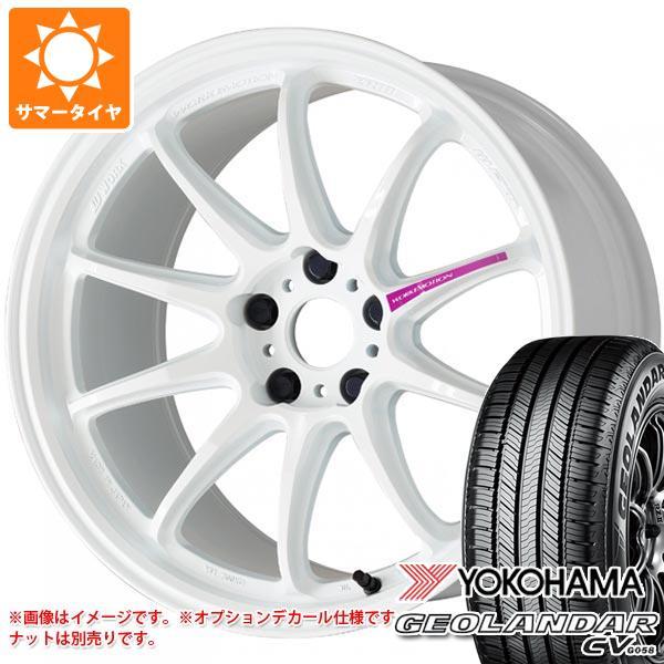 サマータイヤ 235/50R19 103V XL ヨコハマ ジオランダー CV ワーク エモーション ZR10 8.5-19 タイヤホイール4本セット