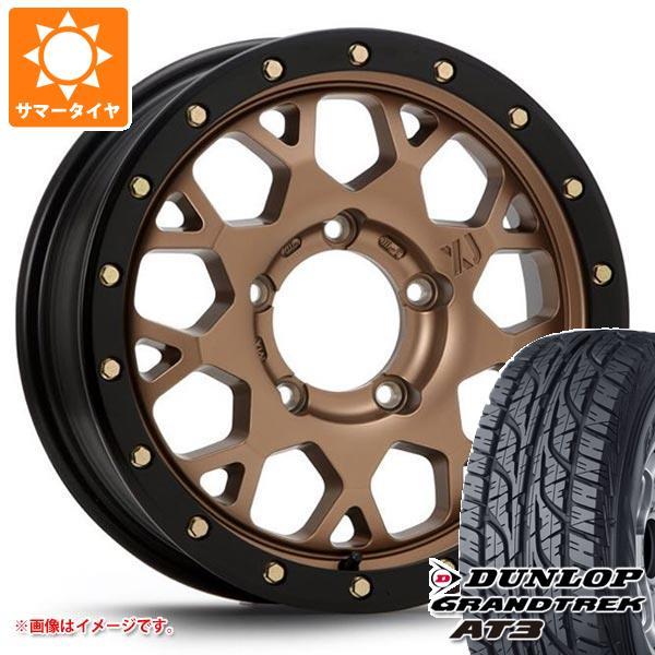 ジムニー専用 サマータイヤ ダンロップ グラントレック AT3 215/70R16 100S ブラックレター エクストリームJ XJ04 MB 5.5-16 タイヤホイール4本セット