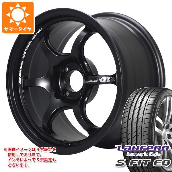 サマータイヤ 235/40R18 95Y XL ラウフェン Sフィット EQ LK01 アドバンレーシング RG-D2 8.0-18 タイヤホイール4本セット