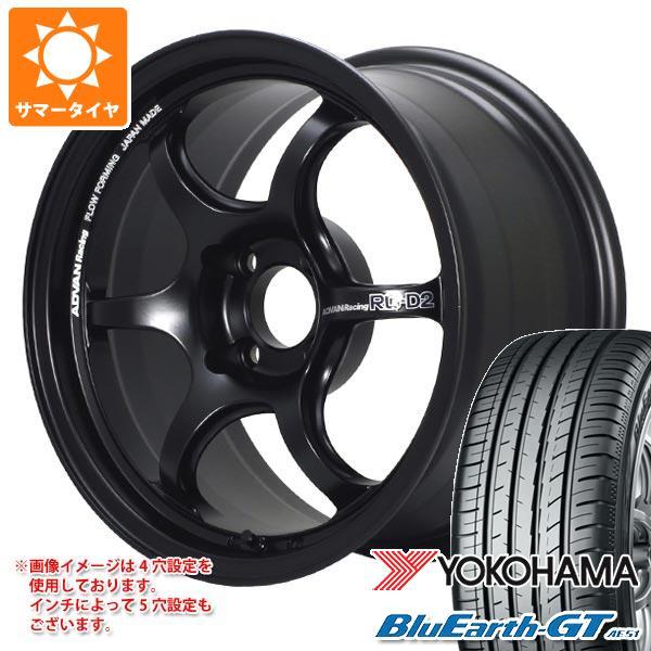 サマータイヤ 205/55R17 95V XL ヨコハマ ブルーアースGT AE51 アドバンレーシング RG-D2 7.5-17 タイヤホイール4本セット