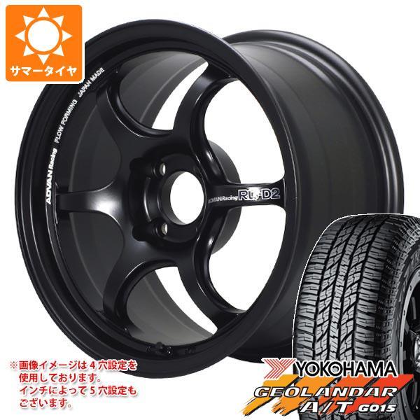 サマータイヤ 235/55R18 104H XL ヨコハマ ジオランダー A/T G015 ブラックレター アドバンレーシング RG-D2 8.0-18 タイヤホイール4本セット