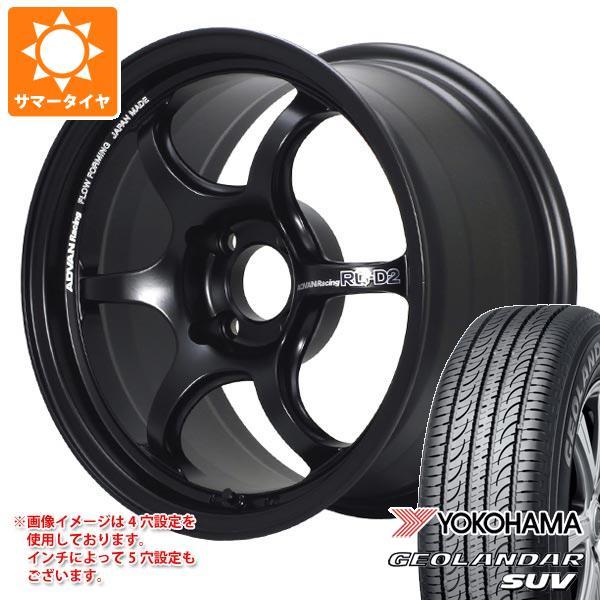 サマータイヤ 215/55R17 94V ヨコハマ ジオランダーSUV G055 アドバンレーシング RG-D2 7.5-17 タイヤホイール4本セット