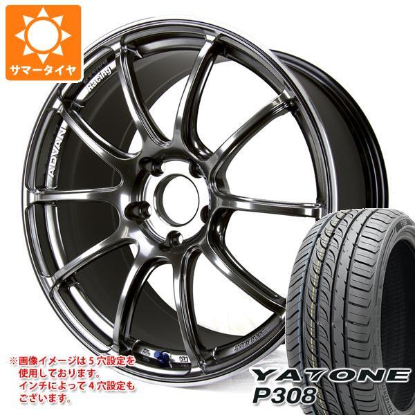 好きに サマータイヤ P308 245/35R19 93W 93W XL 8.5-19 ヤトン P308 アドバンレーシング RZ2 8.5-19 タイヤホイール4本セット, セキカワムラ:2bac02cd --- kalpanafoundation.in