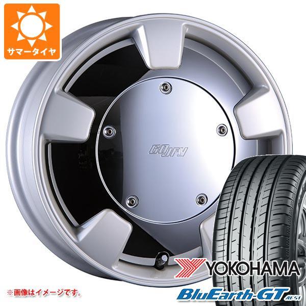 サマータイヤ 175/65R15 84H ヨコハマ ブルーアースGT AE51 クリムソン グーフィースプリッター 6.0-15 タイヤホイール4本セット
