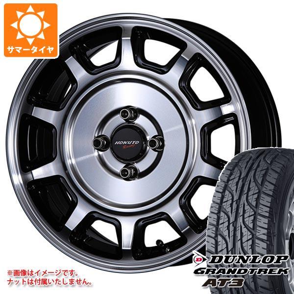ライズ専用 サマータイヤ ダンロップ グラントレック AT3 215/65R16 98H ブラックレター クリムソン ホクトレーシング 零式-S 6.5-16 タイヤホイール4本セット