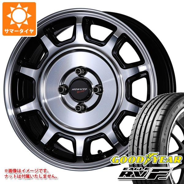 サマータイヤ 175/65R15 84H グッドイヤー イーグル RV-F クリムソン ホクトレーシング 零式-S 6.0-15 タイヤホイール4本セット