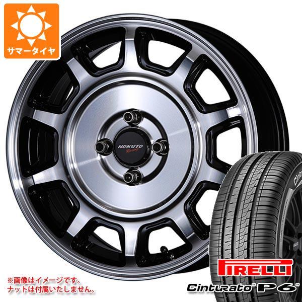 サマータイヤ 185/65R15 88H ピレリ チントゥラート P6 クリムソン ホクトレーシング 零式-S 6.0-15 タイヤホイール4本セット