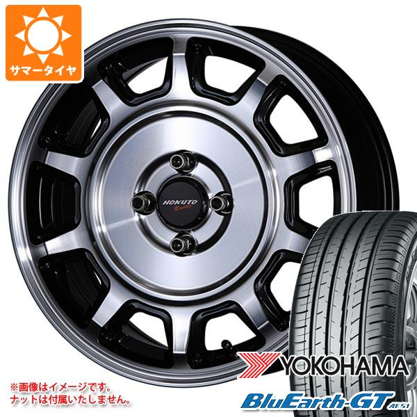 サマータイヤ 165/55R15 75V ヨコハマ ブルーアースGT AE51 クリムソン ホクトレーシング 零式-S 5.0-15 タイヤホイール4本セット