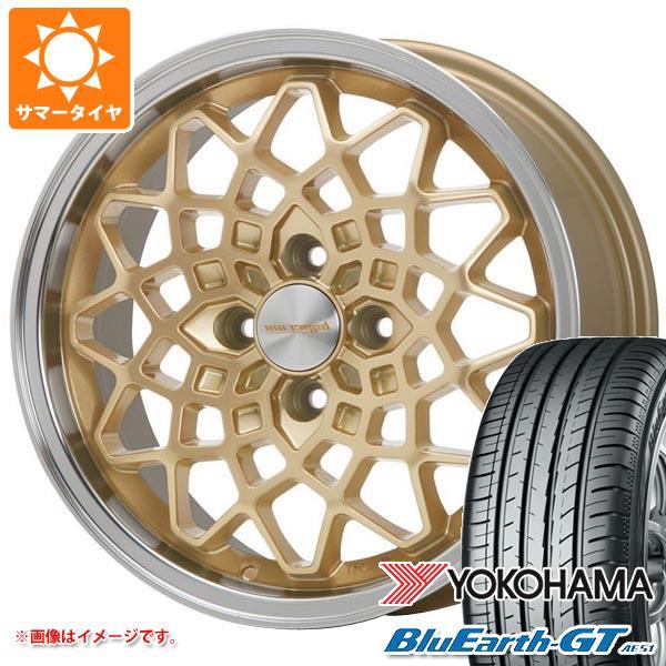 サマータイヤ 185/60R15 84H ヨコハマ ブルーアースGT AE51 ハイペリオン カルマ GD 7.0-15 タイヤホイール4本セット