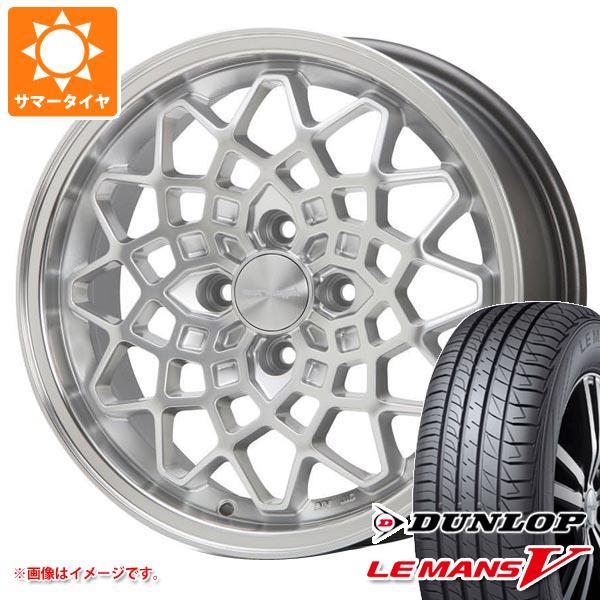 サマータイヤ 165/50R15 73V ダンロップ ルマン5 LM5 ハイペリオン カルマ SL 5.0-15 タイヤホイール4本セット
