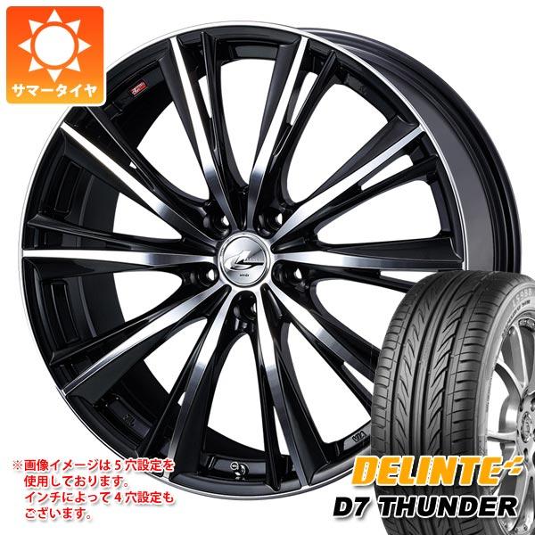 サマータイヤ 225/45R17 94W XL デリンテ D7 サンダー レオニス WX BKミラーカット 7.0-17 タイヤホイール4本セット