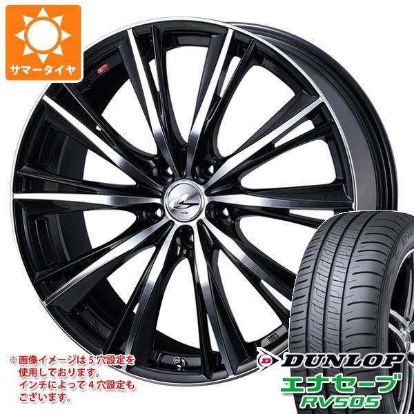 サマータイヤ 155/65R14 75H ダンロップ エナセーブ RV505 レオニス WX BKミラーカット 4.5-14 タイヤホイール4本セット
