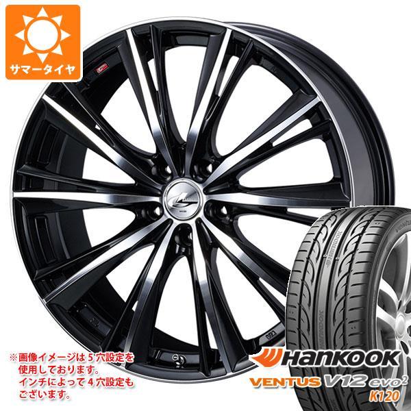 サマータイヤ 195/50R15 82V ハンコック ベンタス V12evo2 K120 レオニス WX 5.5-15 タイヤホイール4本セット