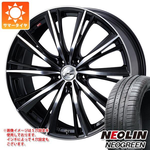 サマータイヤ 185/65R15 88H ネオリン ネオグリーン レオニス WX 5.5-15 タイヤホイール4本セット