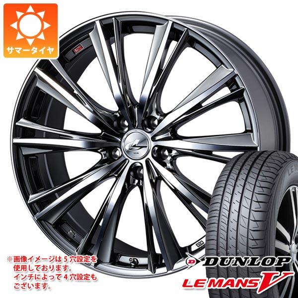 サマータイヤ 165/60R14 75H ダンロップ ルマン5 LM5 レオニス WX BMCミラーカット 4.5-14 タイヤホイール4本セット