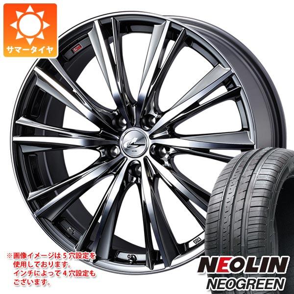 サマータイヤ 165/55R14 72H ネオリン ネオグリーン レオニス WX 4.5-14 タイヤホイール4本セット