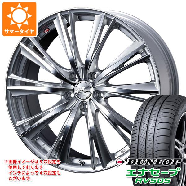 サマータイヤ 155/65R14 75H ダンロップ エナセーブ RV505 レオニス WX HSミラーカット 4.5-14 タイヤホイール4本セット