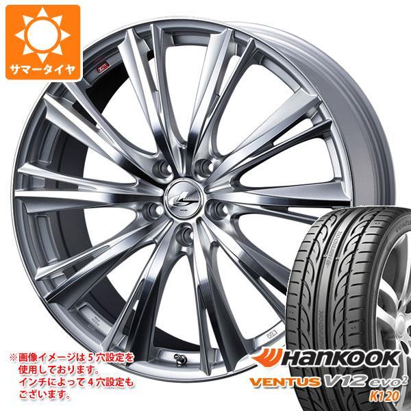 2020年製 サマータイヤ 205/45R17 88W XL ハンコック ベンタス V12evo2 K120 レオニス WX HSミラーカット 7.0-17 タイヤホイール4本セット