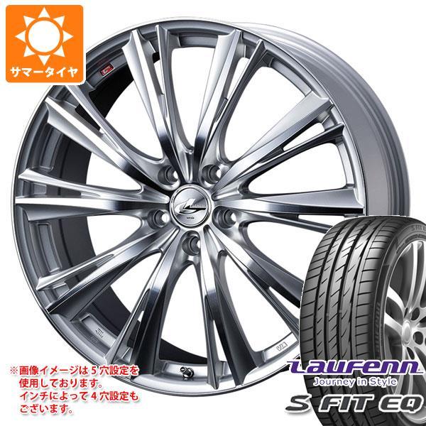 サマータイヤ 205/55R16 94V XL ラウフェン Sフィット EQ LK01 レオニス WX HSミラーカット 6.5-16 タイヤホイール4本セット
