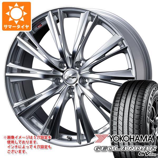 割引価格 サマータイヤ 225/65R17 WX 102H ヨコハマ レオニス 102H ジオランダー CV レオニス WX 7.0-17 タイヤホイール4本セット, Hemo'z:ec6ea2b2 --- promotime.lt