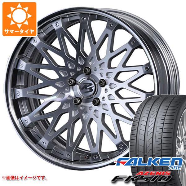 【2021正規激安】 サマータイヤ 235 235/30R20/30R20 ワイヤー (88Y) ファルケン XL ファルケン アゼニス FK510 クリムソン RS CV ワイヤー 8.0-20 タイヤホイール4本セット, 輝く高品質な:4f580e79 --- anekdot.xyz