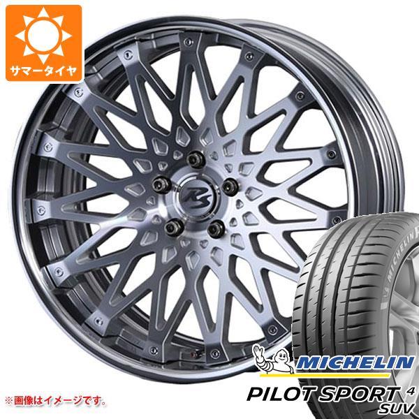 サマータイヤ 235/55R19 105Y XL ミシュラン パイロットスポーツ4 SUV クリムソン RS CV ワイヤー 8.0-19 タイヤホイール4本セット