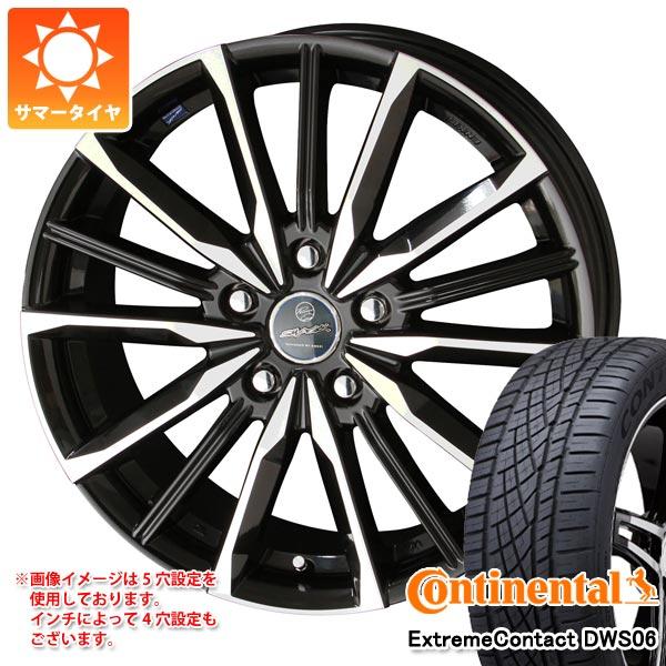 サマータイヤ 205/55R16 91W コンチネンタル エクストリームコンタクト DWS06 スマック ヴァルキリー 6.5-16 タイヤホイール4本セット