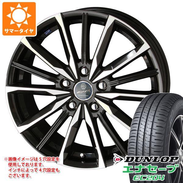 サマータイヤ 215/50R18 92V ダンロップ エナセーブ EC204 スマック ヴァルキリー 7.0-18 タイヤホイール4本セット