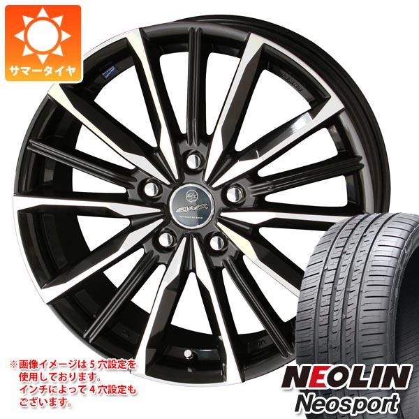 サマータイヤ 225/45R18 95W XL ネオリン ネオスポーツ スマック ヴァルキリー 7.0-18 タイヤホイール4本セット