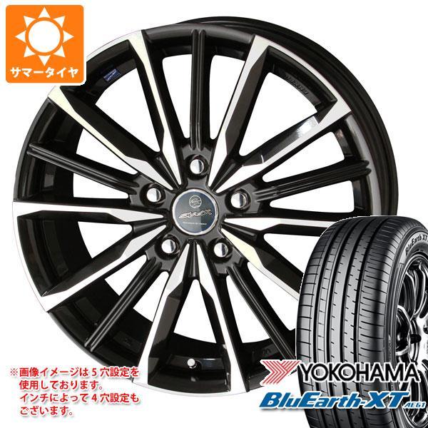 サマータイヤ 215/60R16 95V ヨコハマ ブルーアースXT AE61 スマック ヴァルキリー 6.5-16 タイヤホイール4本セット