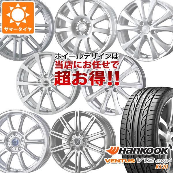 サマータイヤ 215/45R17 91Y XL ハンコック ベンタス V12evo2 K120 デザインお任せホイール 7.0-17 タイヤホイール4本セット