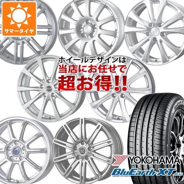 サマータイヤ 215/60R17 96H ヨコハマ ブルーアースXT AE61 デザインお任せホイール 7.0-17 タイヤホイール4本セット