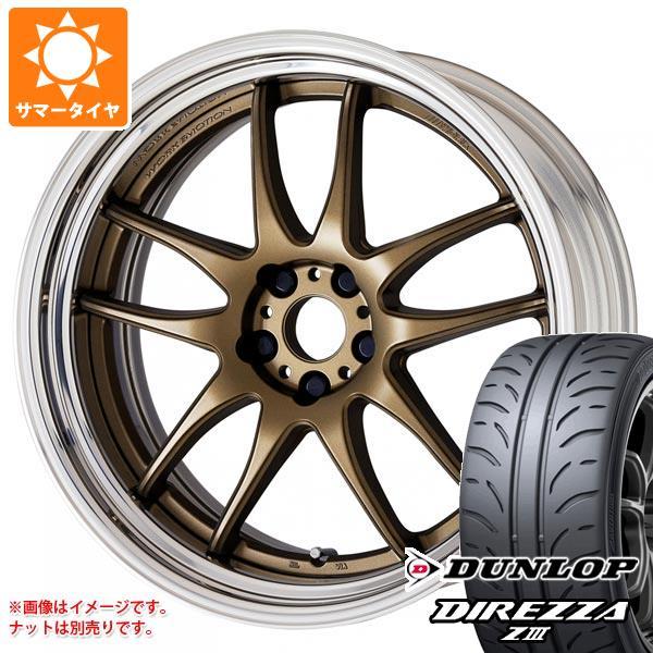 サマータイヤ 265/35R18 93W ダンロップ ディレッツァ Z3 エモーション CR 2P 9.5-18 タイヤホイール4本セット