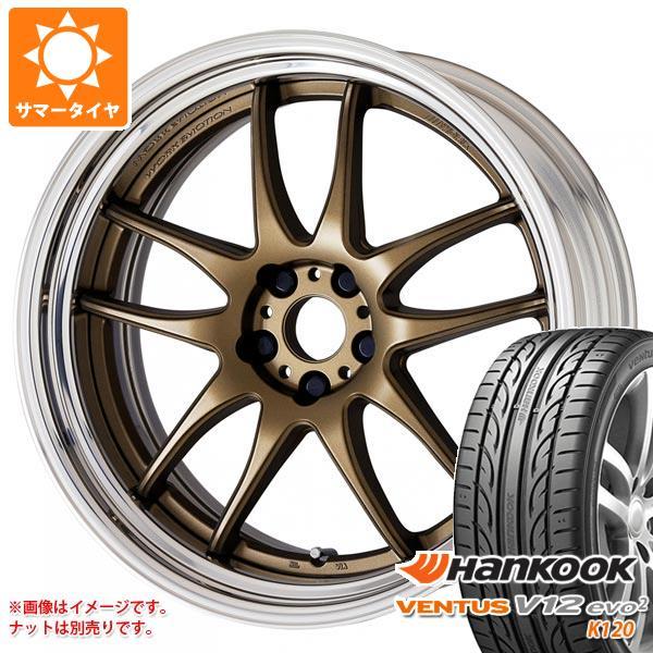 サマータイヤ 225/50R18 99Y XL ハンコック ベンタス V12evo2 K120 エモーション CR 2P 7.5-18 タイヤホイール4本セット