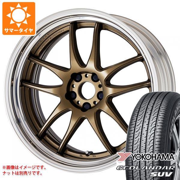 サマータイヤ 225/55R18 98V ヨコハマ ジオランダーSUV G055 エモーション CR 2P 7.5-18 タイヤホイール4本セット