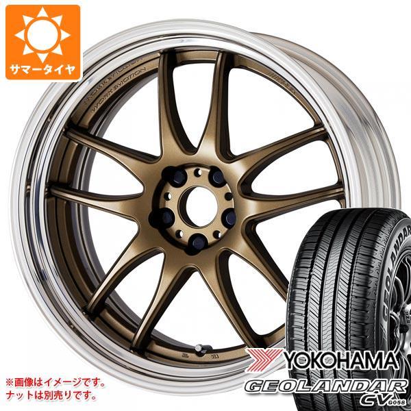 サマータイヤ 235/55R18 100V ヨコハマ ジオランダー CV エモーション CR 2P 8.0-18 タイヤホイール4本セット